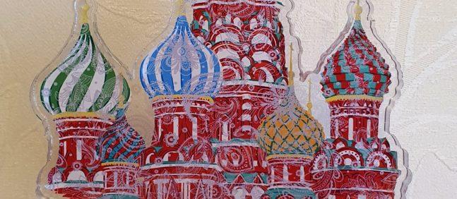 Федеральный онлайн - проект: V Международный конкурс искусства и творчества<br> *ROSSиЯ. RU - 2021*